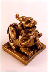 http://www.rusmaster.org/fengshui/images/image017.jpg